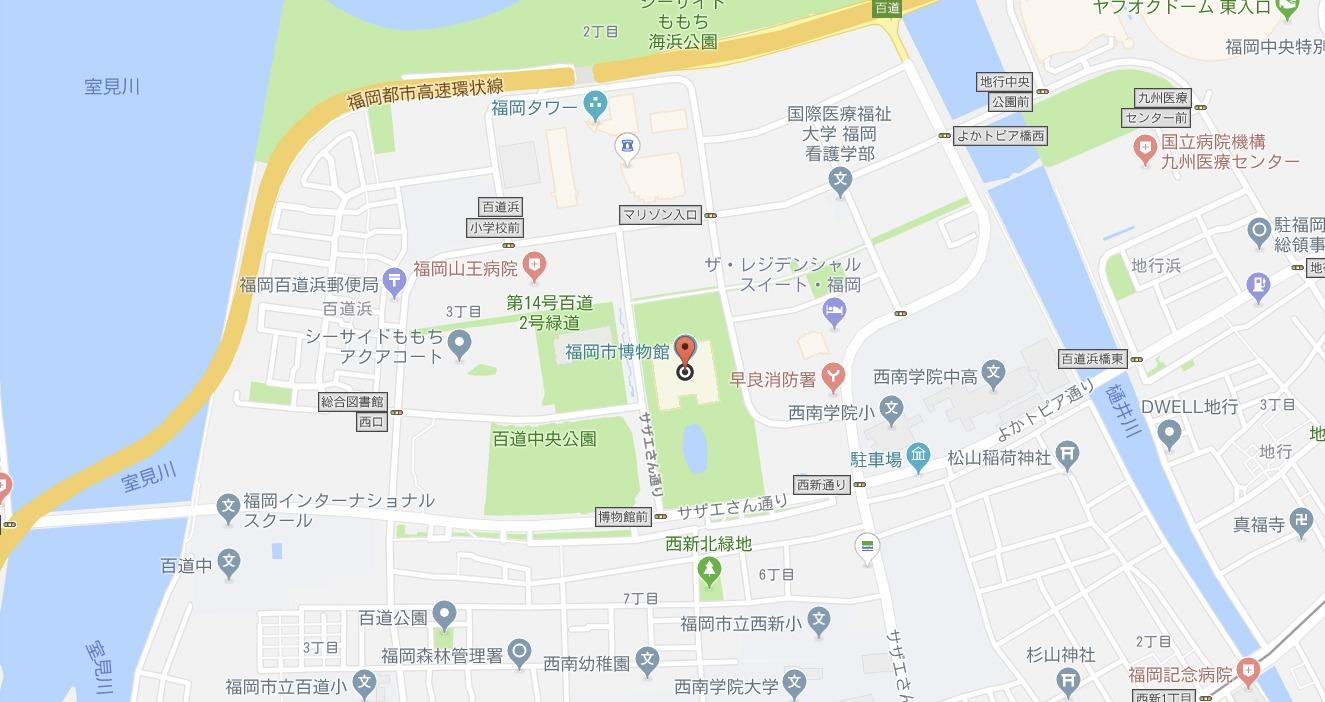 福岡市博物館リカちゃん展の最寄り駅は?歩けるの?