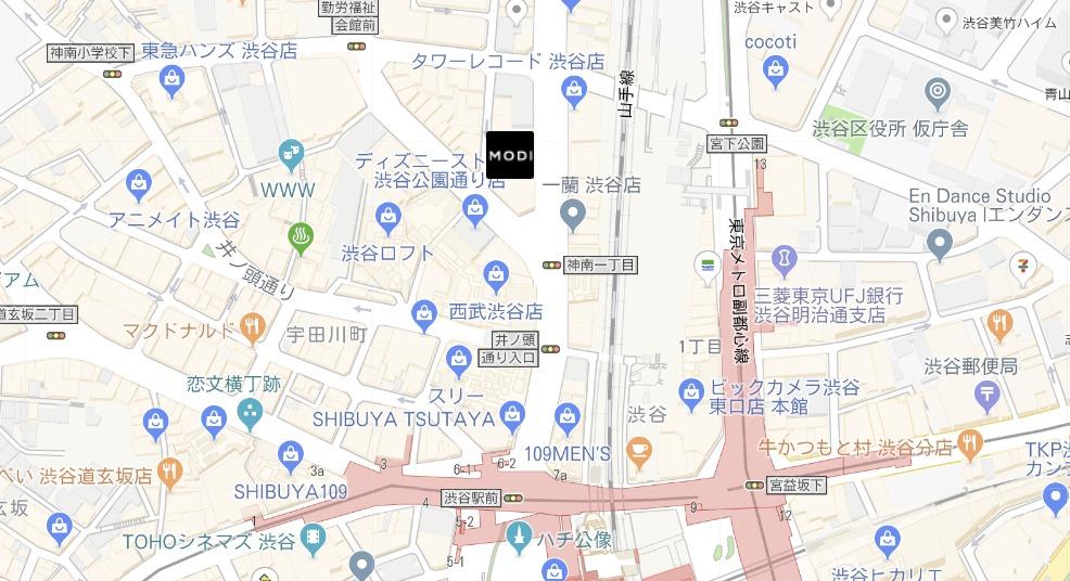 ゲームセンターCX博物館渋谷モディ