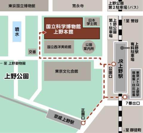 人体展地図