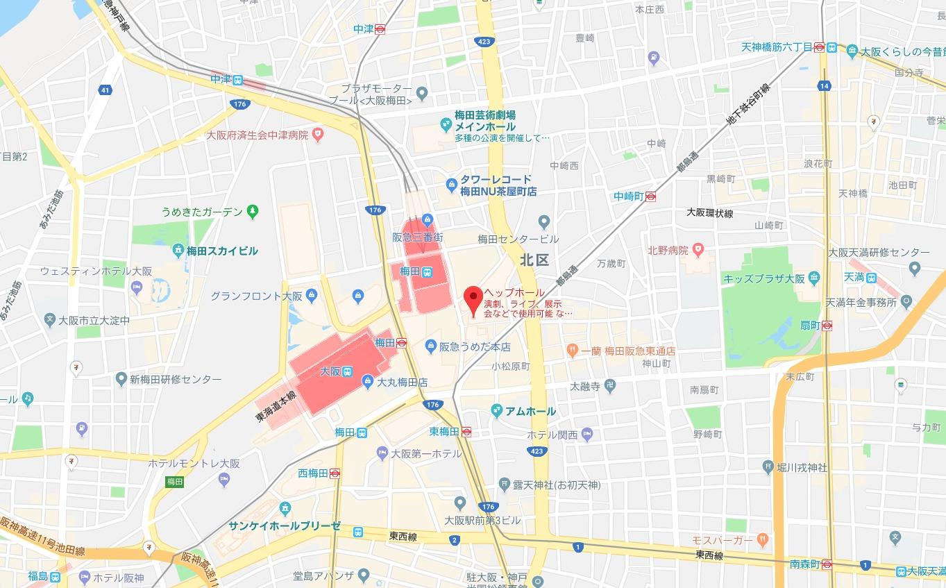もうどく展2大阪HEP FIVE地図