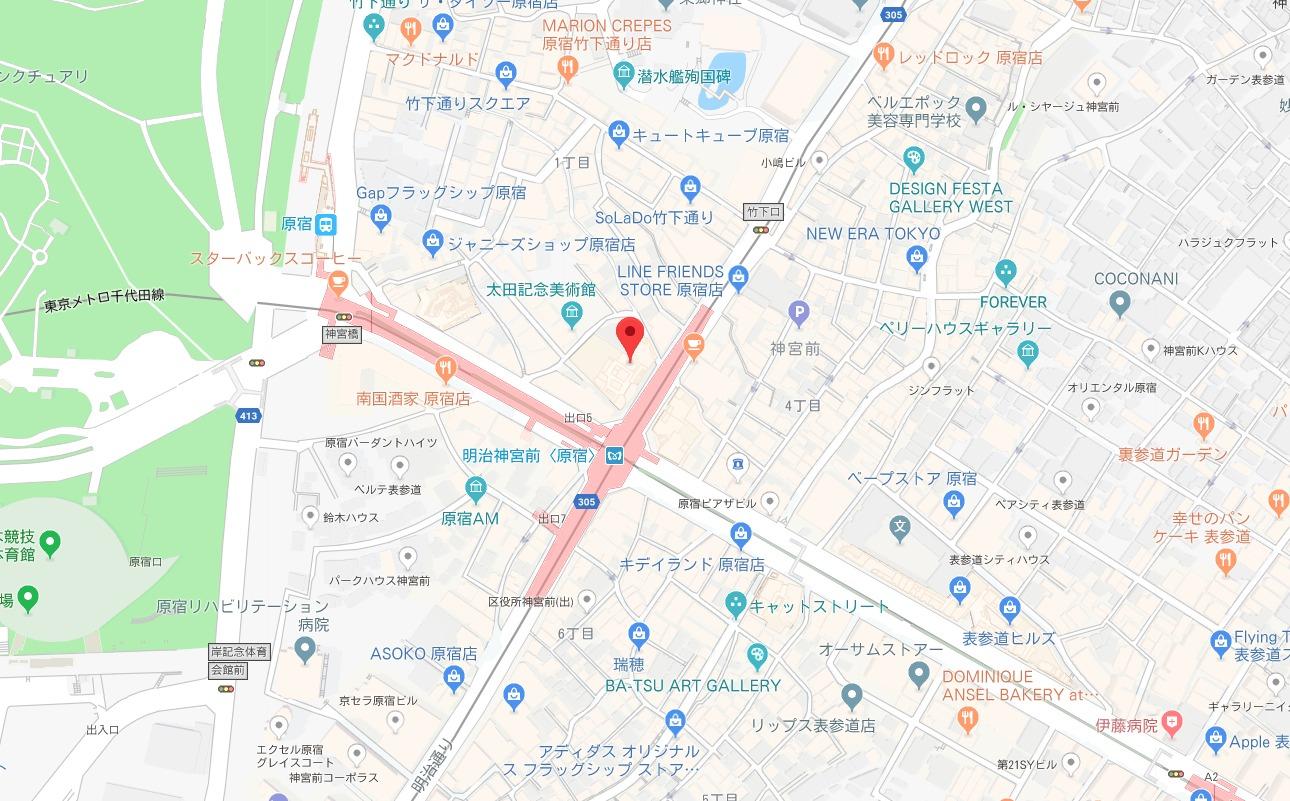 ピクサー・ザ・フレンドシップ最寄駅