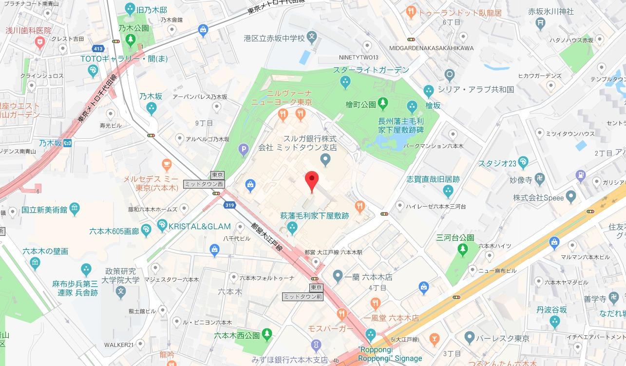 東京ミッドタウンのミッドタウン・ガーデン地図