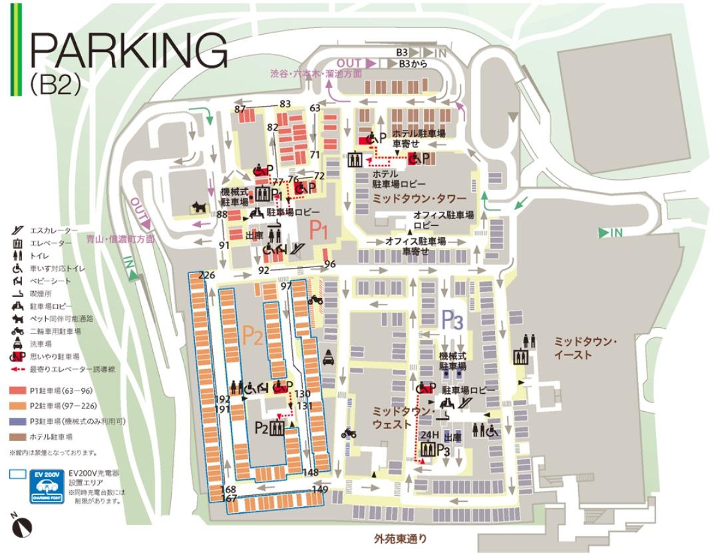 東京ミッドタウン駐車場
