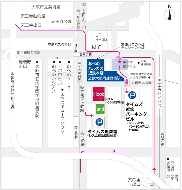 未来の遊園地駐車場