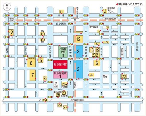 アートアクアリウム展(名古屋)駐車場1